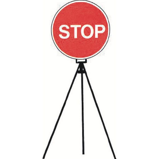 Traffic Stop/Go Sign